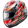 Casque RX-7V NAKAGAMI Taille M