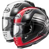 Casque REBEL STREET Blanc / Rouge Taille  M & L